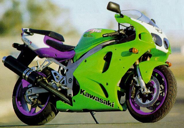 Kawasaki zx-7r lateral